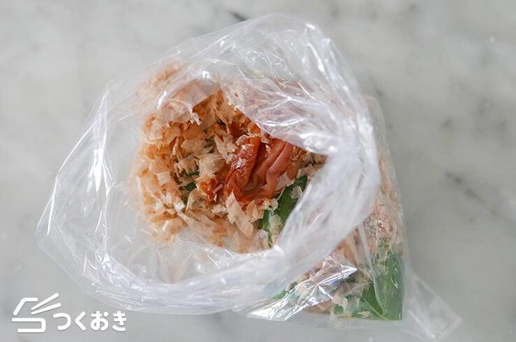 たたききゅうりの梅おかかポン酢和えの手順写真その2