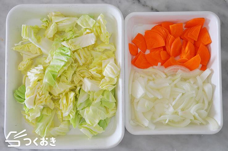 野菜たっぷり塩焼きそばの手順写真その1