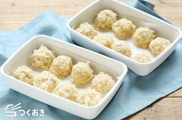 豆腐シュウマイの料理写真