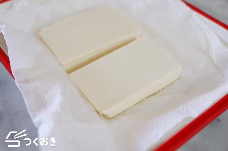 豆腐シュウマイの手順写真その1