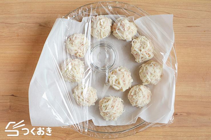 豆腐シュウマイの手順写真その3