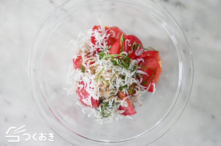 トマトのしらす大葉和えの手順写真その1