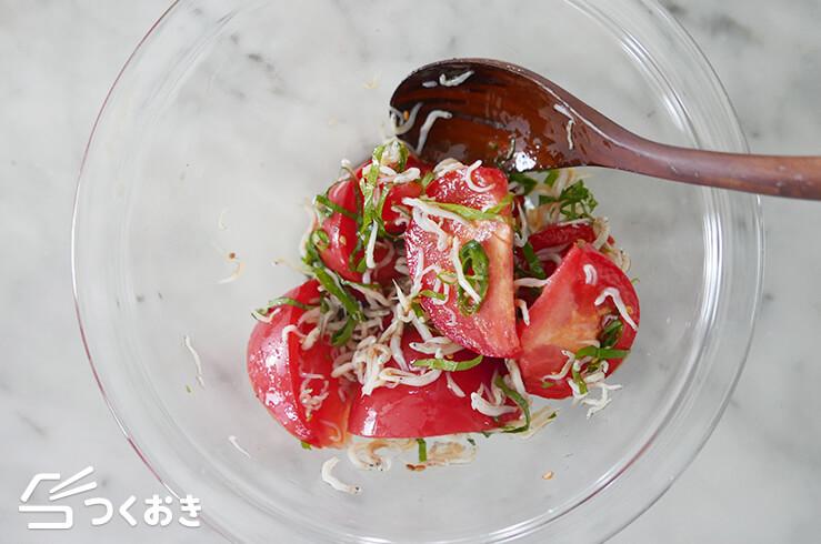 トマトのしらす大葉和えの手順写真その2