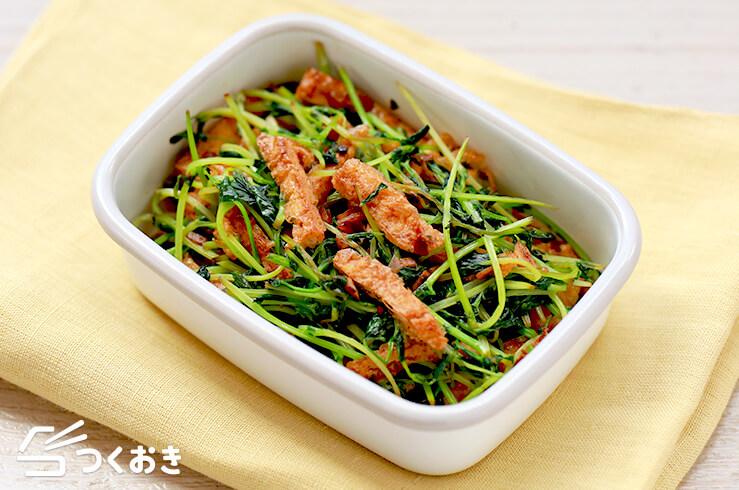 豆苗と油揚げの中華風炒め物の料理写真