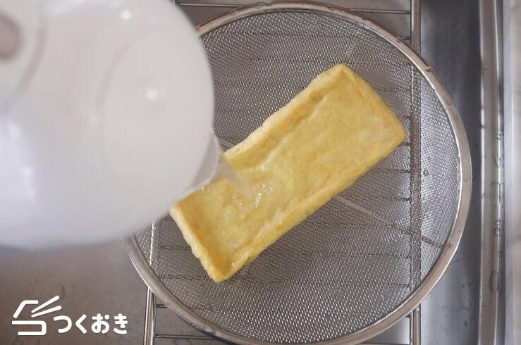 豆苗と油揚げの中華風炒め物の手順写真その1