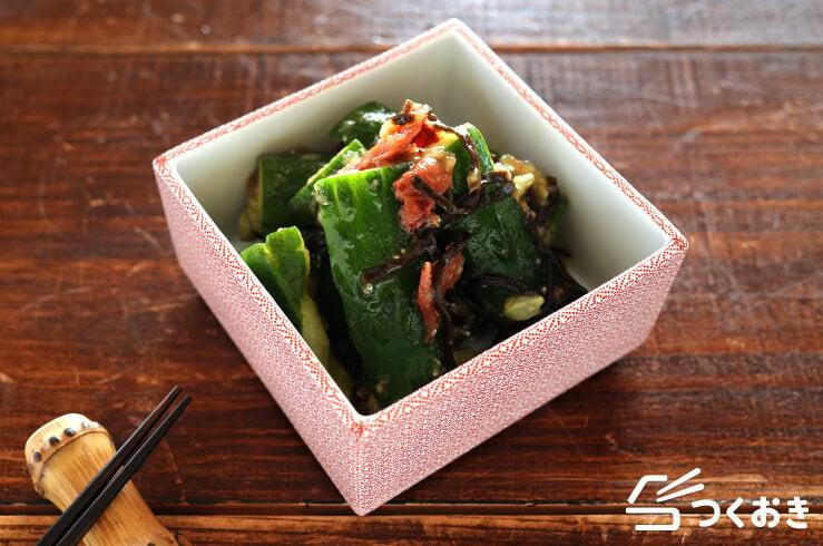 たたききゅうりの梅塩こんぶ和えの料理写真