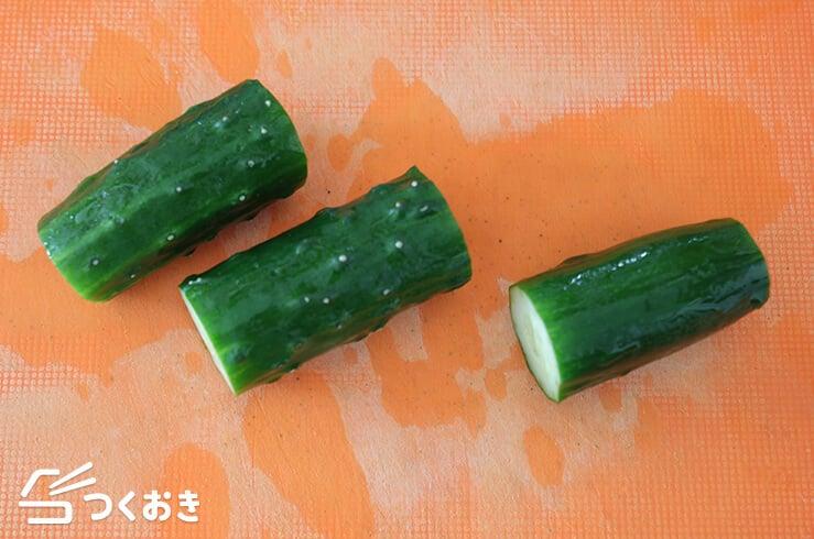 たたききゅうりの梅塩こんぶ和えの手順写真その1