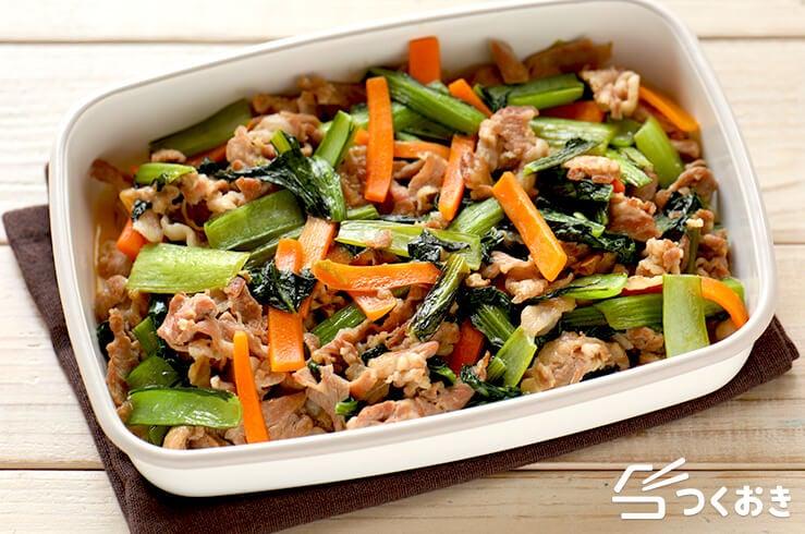 豚肉と小松菜のだし醤油炒めの料理写真