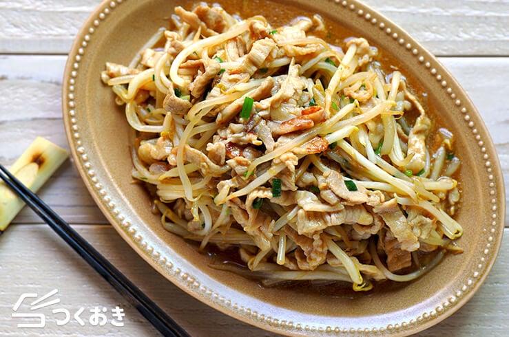 豚肉ともやしの中華炒めの料理写真