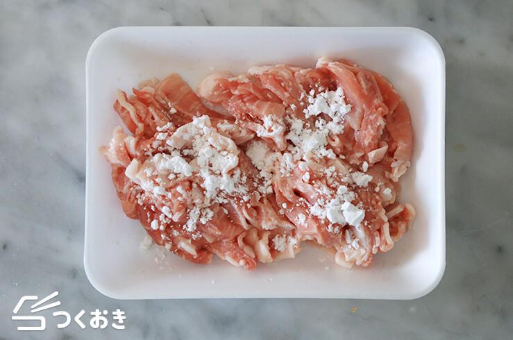 豚肉ともやしの中華炒めの手順写真その1