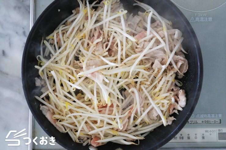 豚肉ともやしの中華炒めの手順写真その3