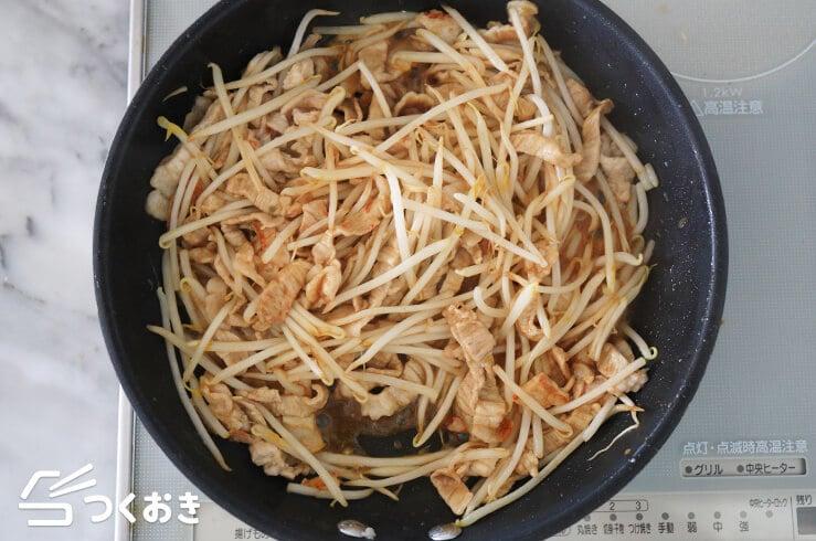 豚肉ともやしの中華炒めの手順写真その4
