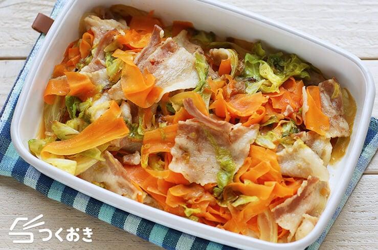 豚バラと野菜のさっぱり酒蒸しの料理写真