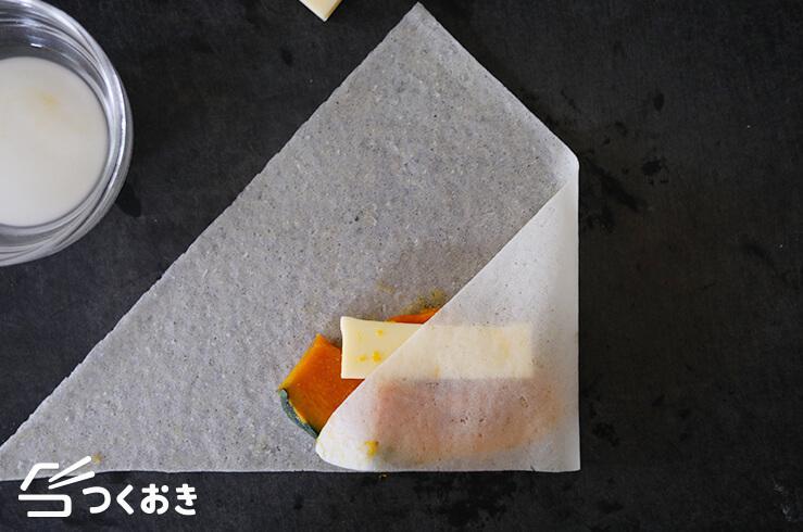 かぼちゃとチーズのミニ春巻きの手順写真その2