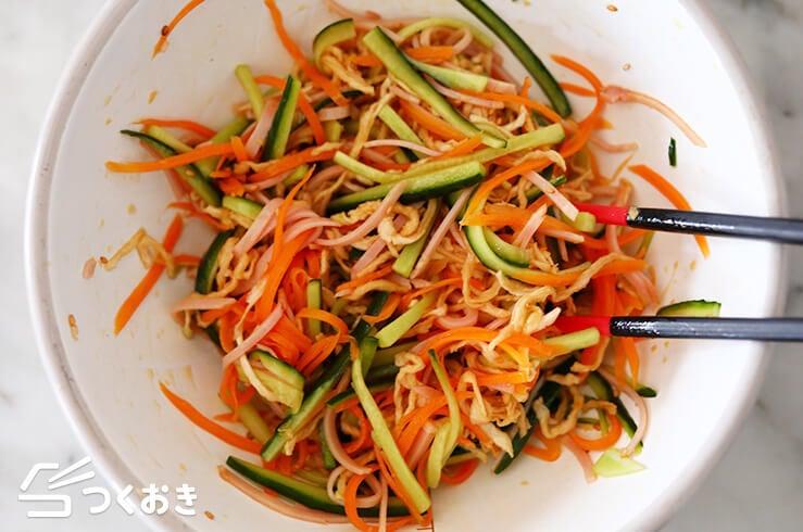 切り干し大根の中華風サラダの手順写真その2