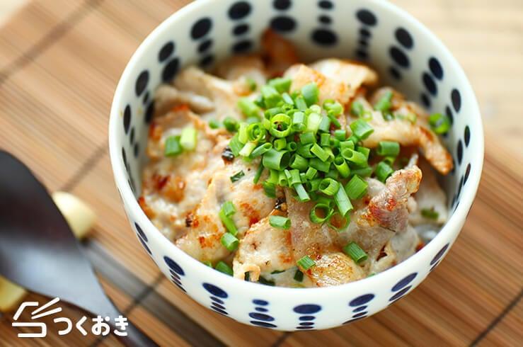 ねぎ塩豚ロースの料理写真