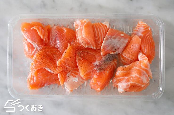 鮭のたまねぎ煮込みの手順写真その1