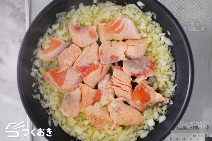 鮭のたまねぎ煮込みの手順写真その2