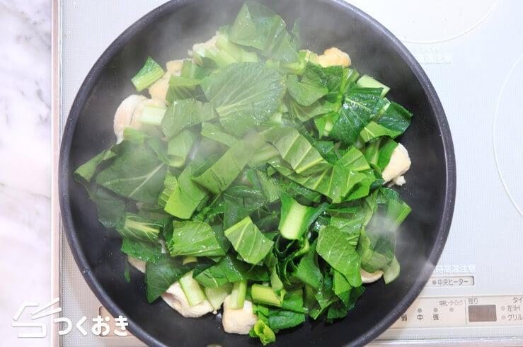 鶏肉と小松菜のたまご炒めの手順写真その2