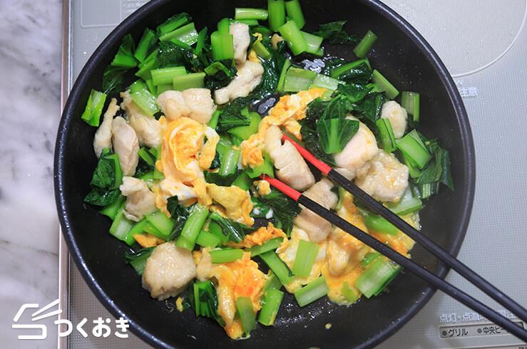鶏肉と小松菜のたまご炒めの手順写真その4