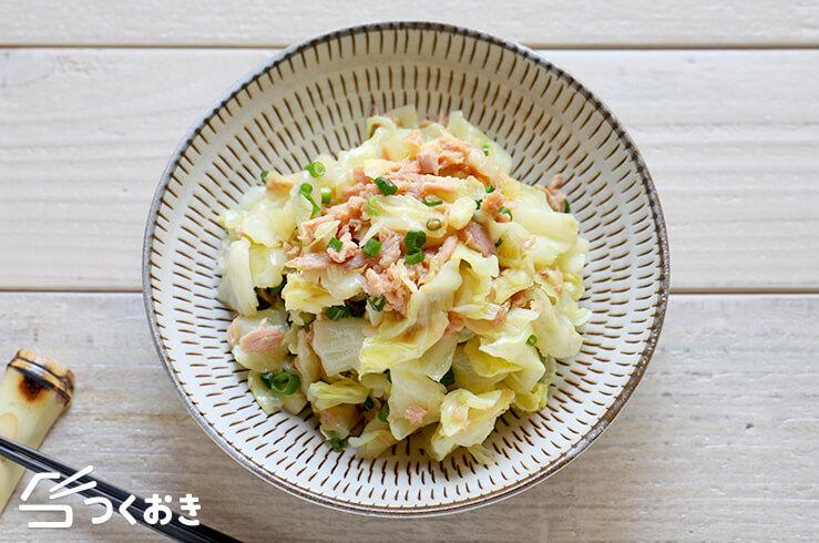 キャベツとツナのサラダの料理写真
