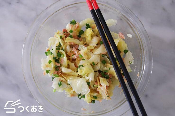 キャベツとツナのサラダの手順写真その3