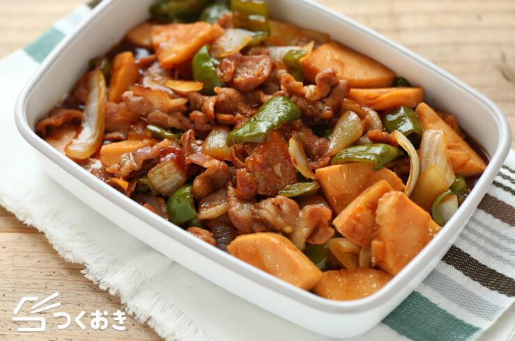 黒酢の酢豚の料理写真