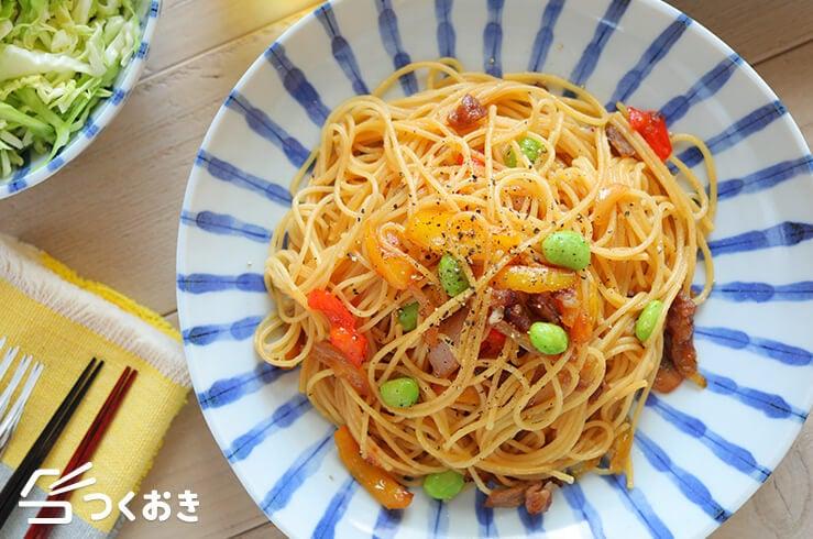 彩り野菜の和風ポン酢パスタの料理写真