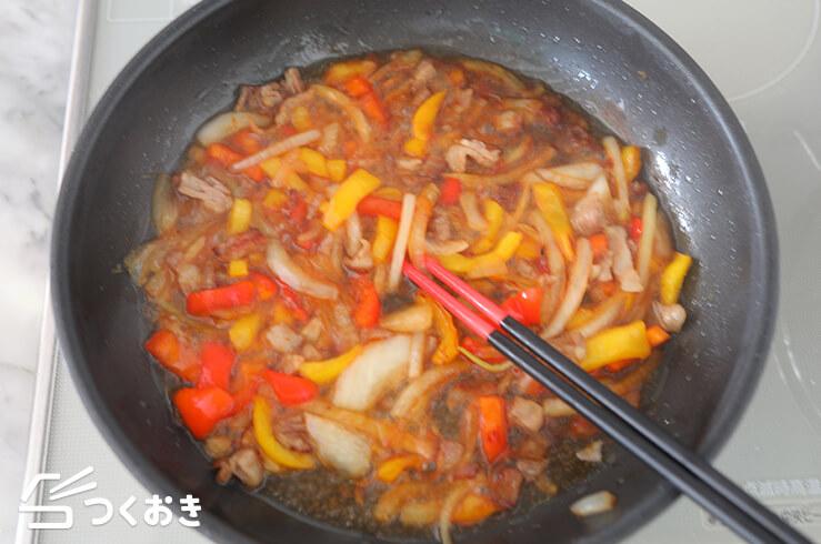 彩り野菜の和風ポン酢パスタの手順写真その2