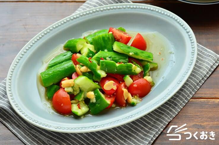 きゅうりとミニトマトのタイ風サラダの料理写真