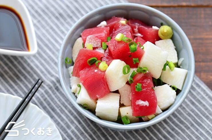 まぐろと長芋の和風だし和えの料理写真