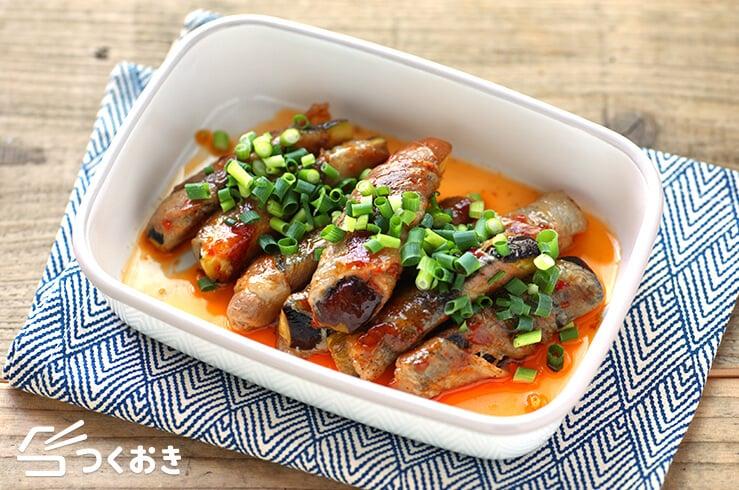 なすの中華風豚バラ巻きの料理写真