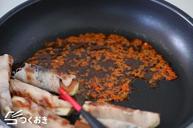 なすの中華風豚バラ巻きの手順写真その3