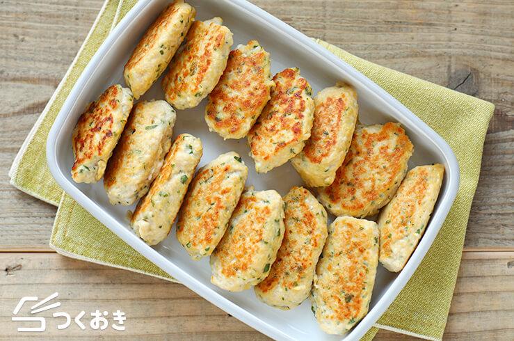 豆腐の鶏しそつくねの料理写真