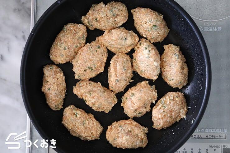 豆腐の鶏しそつくねの手順写真その6