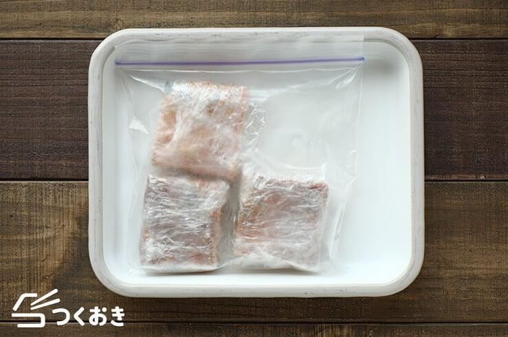 キャラメルチーズケーキの手順写真その1