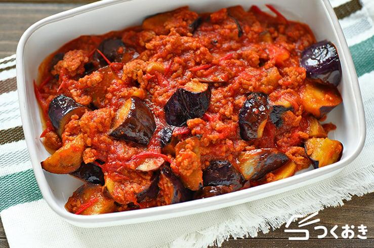 ひき肉となすのトマト煮の料理写真