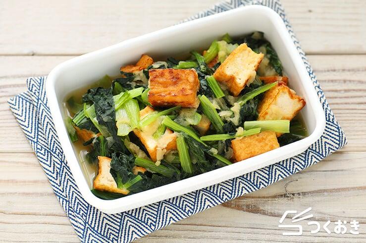 小松菜と厚揚げのみぞれ煮の料理写真
