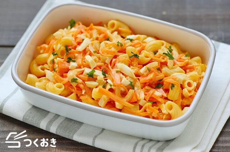 基本のマカロニサラダの料理写真