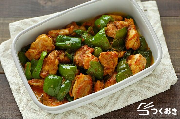 鶏肉とピーマンのカレーマヨ炒めの料理写真