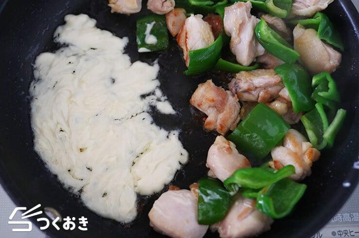 鶏肉とピーマンのカレーマヨ炒めの手順写真その1