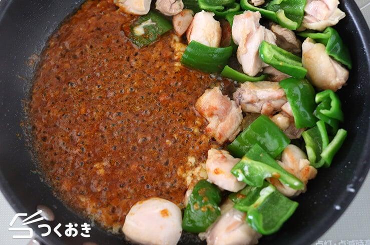 鶏肉とピーマンのカレーマヨ炒めの手順写真その2