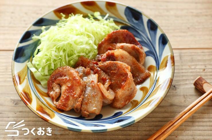 豚肉の梅しょうが焼きの料理写真