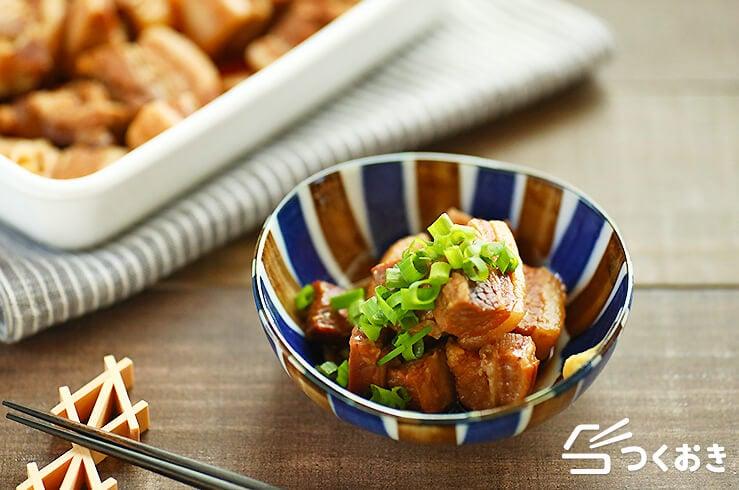 豚のひとくち角煮の料理写真