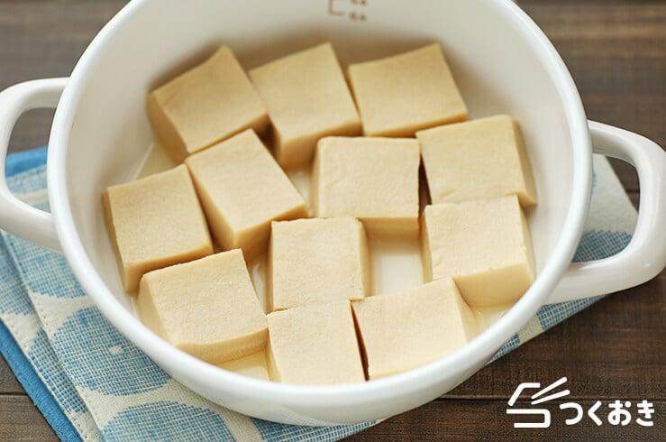 高野豆腐のふくめ煮の料理写真