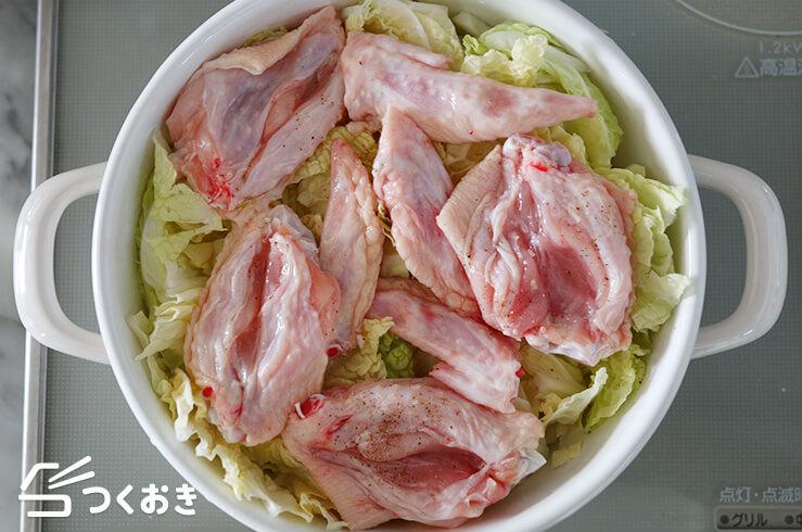 手羽先と白菜のパイタンスープの手順写真