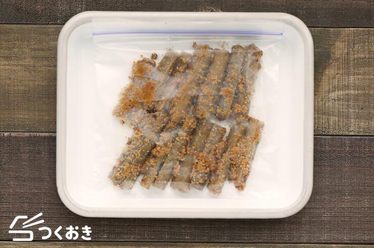 ごぼうのごま和えの冷凍写真