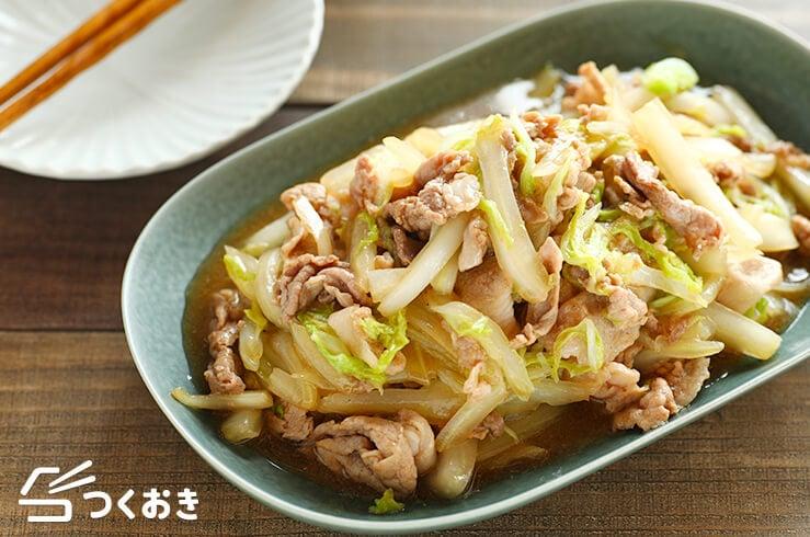 豚こまと白菜の中華風炒めの料理写真