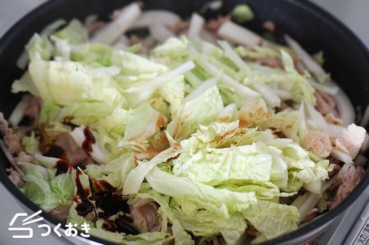 豚こまと白菜の中華風炒めの料理手順その3