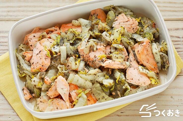 鮭と白菜のゆかりあんの料理写真